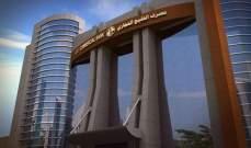 """إندماج """"الريان"""" و""""الخليجي"""" لإنشاء أكبر كيان مصرفي إسلامي بأصول 172 مليار ريال"""