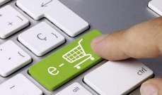 انتعاش سوق التجارة الإلكترونية في رومانيا عام 2018