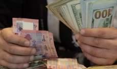 تعثّر تشكيل الحكومة ينعكس هبوطاً في سعر صرف الليرة بالسوق السوداء