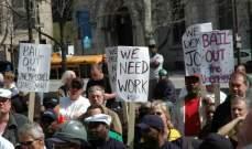 ملايين الأميركيين قد يفقدون إعانات البطالة اليوم
