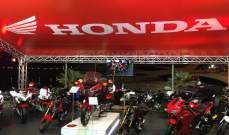 """400 مليون دراجة نارية إنتاج """"هوندا"""" منذ 1949"""