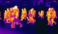 علماء صينيون يكتشفون مادة قادرة على إخفاء جسم ساخن عن الأشعة تحت الحمراء