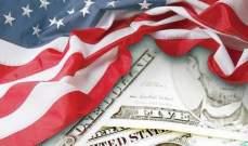 نمو الناتج الإجمالي للاقتصاد الأميركي لم يرق إلى مستوى التوقعات