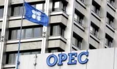 وزير النفط الهندي: اسعار الخام المرتفعة تزعج كبار المستهلكينمثل الهند