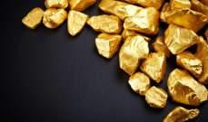 عقود الذهب ترتفع بنسبة 1.39 % إلى 1744.65 دولاراً للأوقية