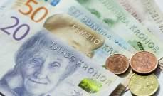 """المركزي السويدي يختبر عملة """"الكرونة"""" الرقمية لاستخدامها في جميع أنشطة الدفع"""