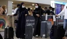 3.41 مليون نسمة عدد سكان إمارة دبي بنهاية عام 2020