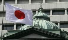 بنك اليابان يحذر من مخاطر جديدة على الاقتصاد الوطني مع تراجع عدد السكان