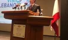 """كيدانيان إختتم النسخة الثالثة من""""visit lebanon"""": نهدف للإنتقال من بلد المليوني سائح الى بلد الـ 4 ملايين سائح خلال 5 سنوات"""