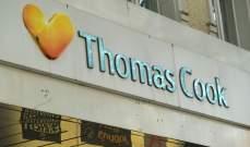"""قلق في فنادق وشركات المغرب بعد إفلاس """"توماس كوك"""""""