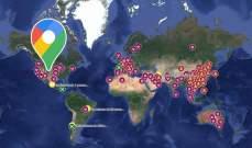"""خرائط """"غوغل"""" تعرض مدى انتشار فيروس """"كورونا"""" في منطقتك"""