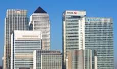 """""""موديز"""" تخفض رؤيتها للنظام المصرفي البريطاني من """"مستقرة"""" إلى """"سلبية"""""""