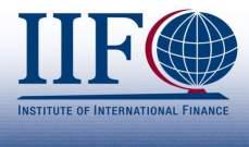 معهد التمويل الدولي: صافي تدفقات رؤوس الأموال الخاصّة الوافدة إلى لبنان سترتفع بنسبة 20% خلال 2019