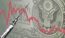 توزيع اللقاح يتهدد الدولار بالتراجع في 2021