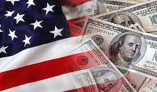 الاقتصاد الأميركي يحتفل ب 10 سنوات من النمو .. فكيف ستكون المرحلة القادمة واي مخاطر تحدق بالاقتصاد ؟