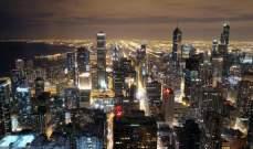 نمو النشاط الاقتصادي في شيكاغو لأول مرة في 3 أشهر