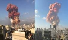 محافظ بيروت: المدينة منكوبة وفقدنا الاتصال بعناصر من فوج الاطفاء
