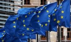التضخم في منطقة اليورو دون 1% في آب.. عند أدنى مستوى في نحو 3 سنوات