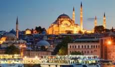 أسعار التجزئة في اسطنبول ترتفع 1.07 % في كانون الأول