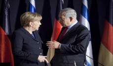 """ميركل رفضت تزويد نتانياهو بأجهزة تنفس صناعي لمواجهة """"كورونا"""""""