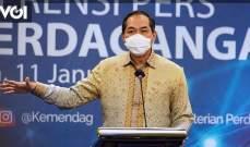 وزير التجارة الإندونيسي: نسعى لزيادة الصادرات غير البترولية في 2021