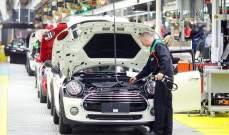 الطلب على السيارات في بريطانيا يتراجع 4.9% خلال حزيران
