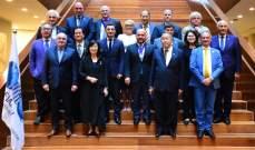 """الهيئة الإدارية للاتحاد العقاريالدولي """"FIABCI"""" تبحثبرنامج عملها للمرحلة المقبلة"""