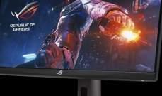 """""""آسوس"""" تطلق 4 شاشات جديدة لعشاق الألعاب"""