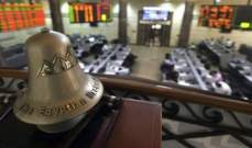 284 مليون جنيه صافي مشتريات الأجانب بالبورصة المصرية خلال الأسبوع الماضي