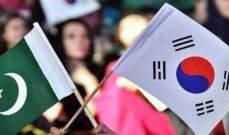 باكستان وكوريا الجنوبية تتفقان على تعزيز التعاون في مجال التجارة والاستثمار