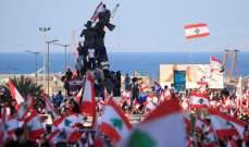 الدول الأغنى في العالم.. لبنان في المركز الـ65!