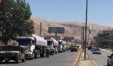 وصول 31 صهريجاً عراقياً محمّلاً بمليون ليتر من المازوت إلى المصنع
