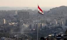 سوريا.. خسائر القطاع الصناعي بسبب الحرب نحو 150 مليار دولار