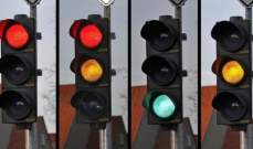 """""""أودي"""" تدخل نظاما جديدا يتيح تجاوز كل إشارات المرور دون مخالفات"""