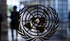 الأمم المتحدة تدعو لإعادة موارد نفطية ليبية إلى السلطات المعترف بها