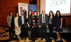 """إطلاق برنامج """"طموح - سعد عبداللطيف"""" للمنح الجامعيةللعام الرابع عشر"""
