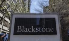 """""""بلاكستون"""" توافق على شراء """"لاساليه هوتيل"""" بقيمة 4.8 مليار دولار"""