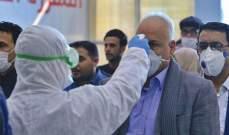 الجزائر: إلغاء الرسوم الجمركية وضريبة القيمة المضافة على المنتجات الصيدلانية