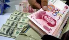 بتأثير من الإنتخابات الأميركية.. الدولار يتراجع واليوان الصيني يقفز لأعلى مستوى في 17 شهرا