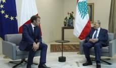 الرئيس عون: زيارة الرئيس ماكرون ناجحة ومفيدة وفرنسا ستساعد لبنان