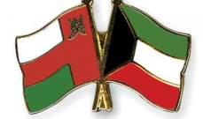 سلطنة عمان والكويت تؤجلان تطبيق ضريبة القيمة المضافة حتى 2019