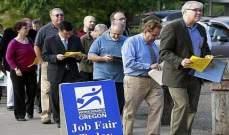 الاقتصاد الأميركي يُضيف 225 ألف وظيفة في كانون الثاني