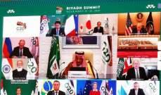 مجموعة العشرين تتجه لإعطاء ضوء أخضر سياسي لضريبة الشركات الكبرى