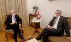 حتّي يبحث مع سفير بريطانيا إتفاقية الشراكة بين لبنان والمملكة المتحدة
