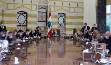 دياباقترح تمديد التعبئة العامة لـ4 أسابيع حتى 30 آب 2020