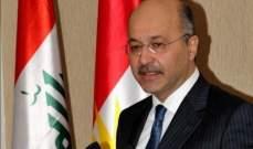 الرئيس العراقي: الانتصار لحقوق العمال يكون بإصلاح الاقتصاد وتوفير فرص العمل