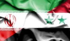 إيران تدشن مركزاً تجارياً في دمشق