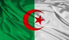 الجزائر: المجلس الشعبي الوطني يقر قانون المالية لعام 2019
