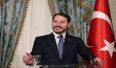 تركيا تستهدف رفع التبادل التجاري مع أميركا إلى 75 مليار دولار