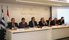 شقير في الملتقى الإقتصادي اللبناني اليوناني: بإمكان اليونان أن تكون بوابة لبنان إلى أوروبا